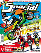 Special 49