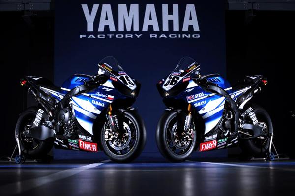 Yamaha sbk 2009
