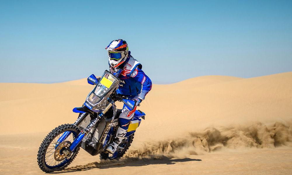 Yamaha Dakar 2018